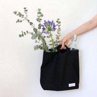 Aktion My Organic Bag